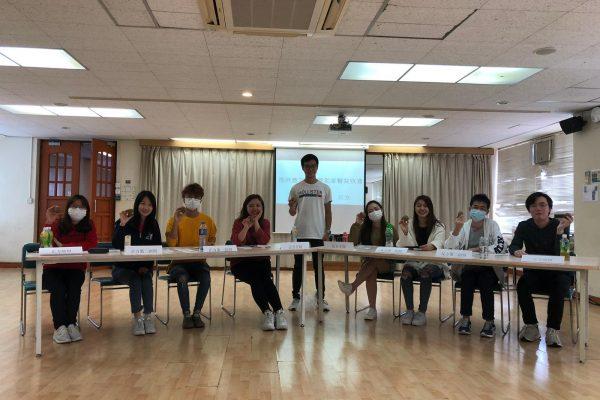 Cantonese Debating Team 2