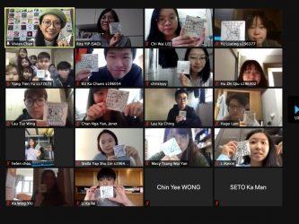 Personal Growth Workshop (Online)  – Zentangle